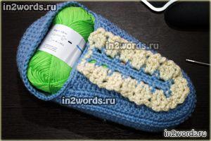 Тапочки-следы. Вязание крючком. Домашняя теплая обувь handmade.