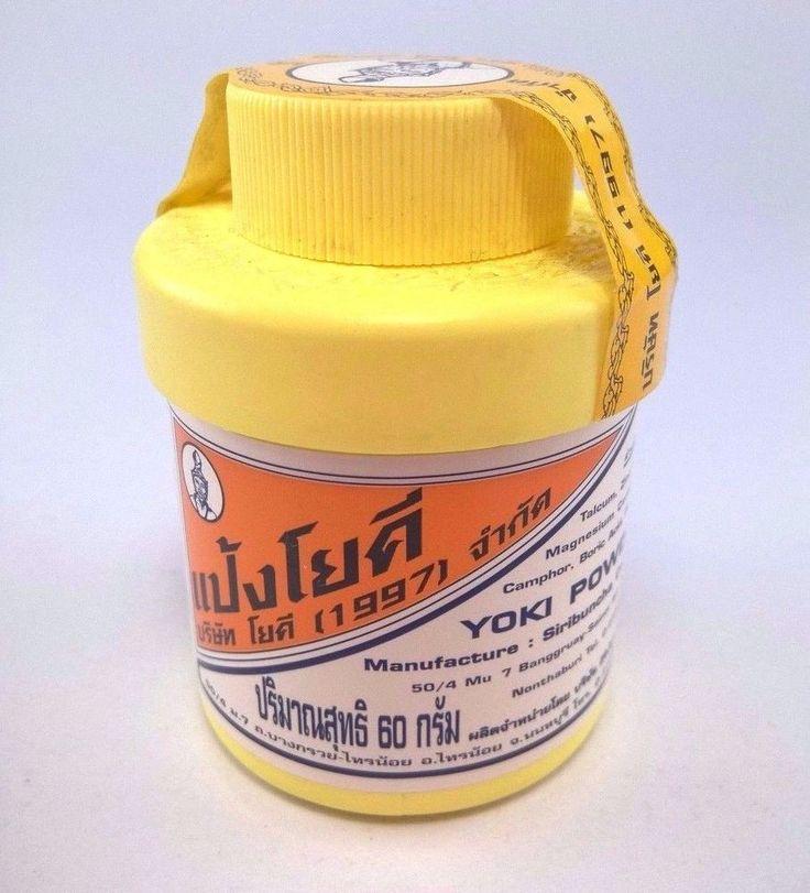 YO KI POWDER Thai Herbal Talcum Acne & Skin Care Rash Reduces Bacteria Deodorant #YOKISIRIBUBCHA
