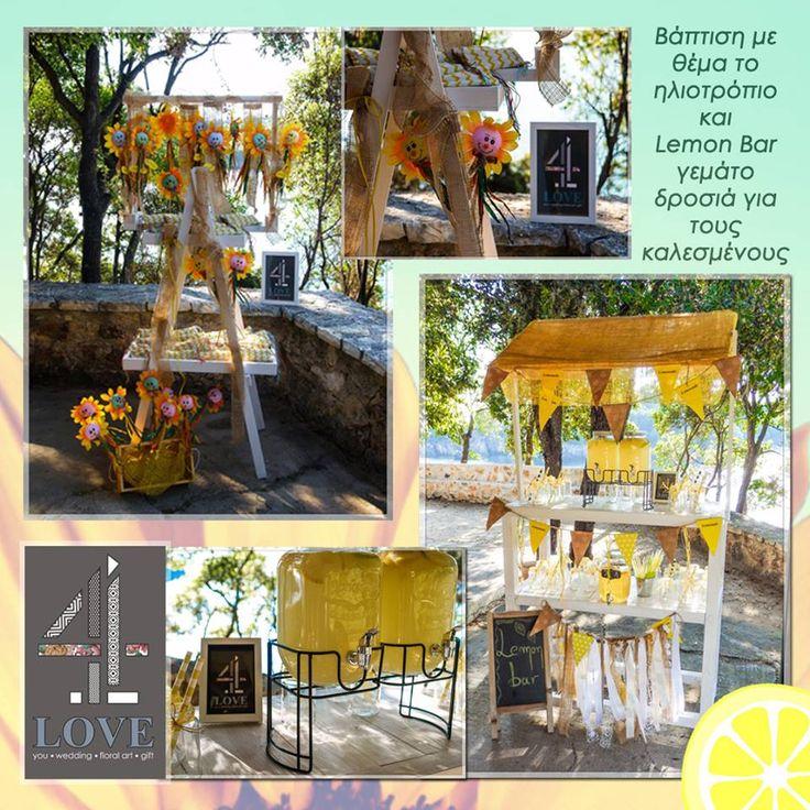 #Βάπτιση με θέμα το #ηλιοτρόπιο - Concept Stylist Μάνθα Μάντζιου & Floral Artist Ντίνος Μαβίδης #4LOVEgr