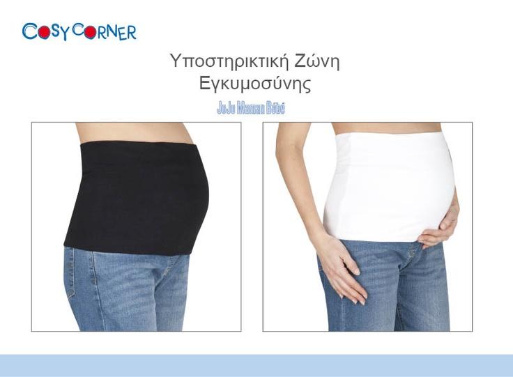 JoJo Bandeau Ζώνη Εγκυμοσύνης -   Η ιδανική λύση για να συνεχίσετε να φοράτε τα αγαπημένα ρούχα σας και κατά τη διάρκεια της εγκυμοσύνης σας. Προσφέρει στήριξη στη μέση και την πλάτη σας. Με κουμπότρυπες και κουμπιά για να το εφαρμόζετε σε ρούχα που δεν είναι εγκυμοσύνης. http://www.cosycorner.gr/el/category/ρούχα-εγκυμοσύνης-μητρότητας/jojo-bandeau-ζώνη-εγκυμοσύνης-μαύρο/