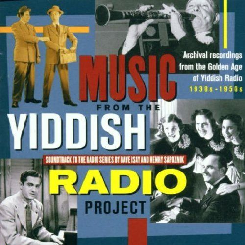 Music From The Yiddish Radio Project « Holiday Adds
