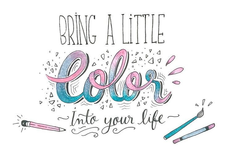 Bring a little color into your life by Miruna Illustration