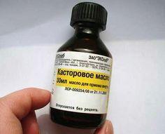 Касторовое масло получают из клещевины, точнее ее семян, путем отжима. Это недорогое натуральное растительное лекарство с длительным сроком хранения, которое есть в каждой аптеке. Свойства Касторово…