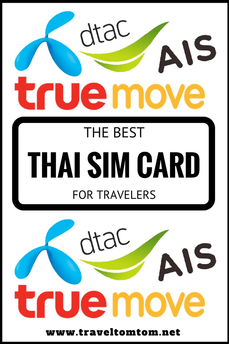 Curious what is the best Thai SIM card for tourists? I have done the research for you complete with coverage maps and prices. Check this out if you are looking for a SIM card for traveling in Thailand.