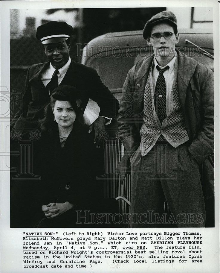 "1986 Press Photo ""Native Son"" Mary DaltonVictor LoveMatt Dillon"
