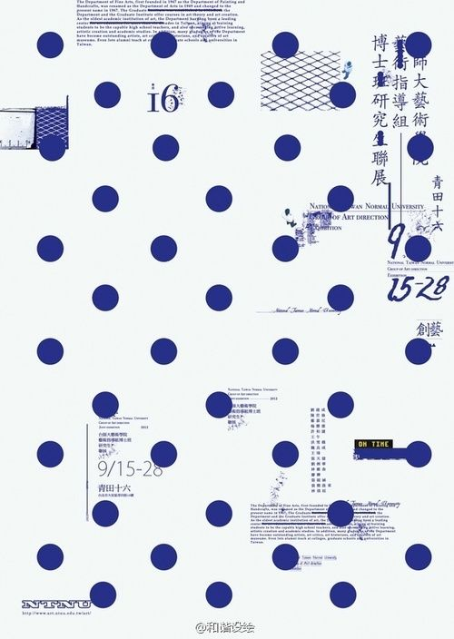 maybeitsgreat:  GRAPHIC X GRAPHIC by Wei Liao from Taiwan