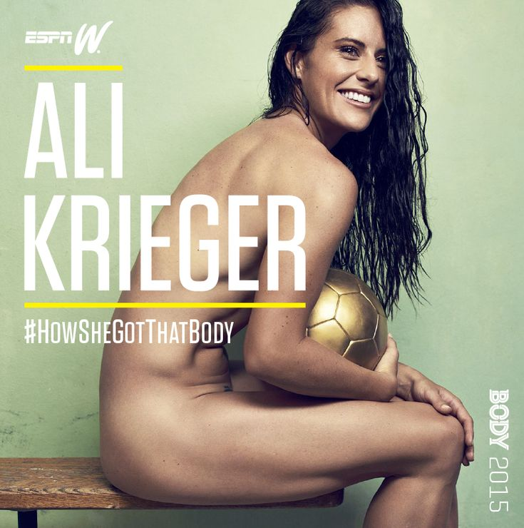 """I have to do lunges, because I don't want my butt to start sagging."" -- U.S. soccer star Ali Krieger dishes on her workout routine"