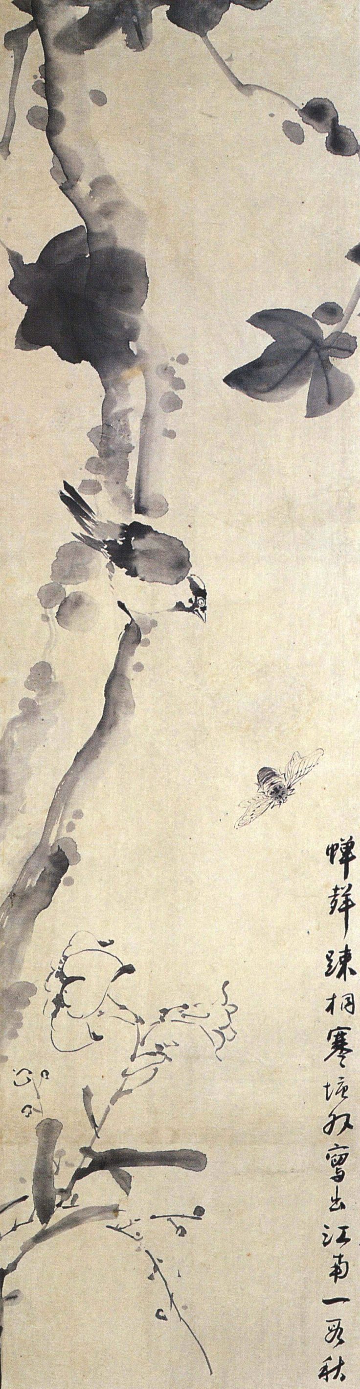 (Korea) by Jang Seung-eop (1843-1897). aka Owon. ca 19th century CE. ink on paper.