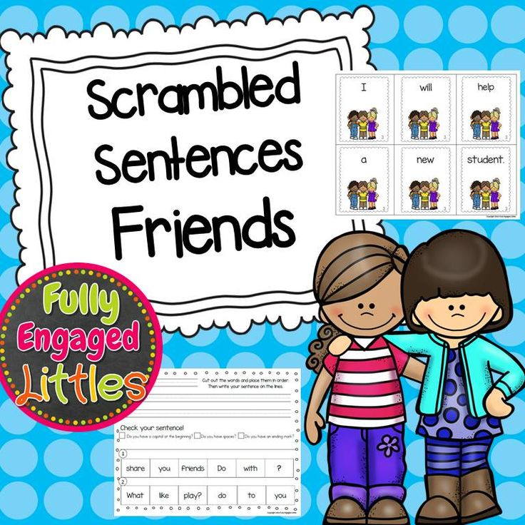 These scrambled sentences are a great way for students to practice sentence structure and writing a complete sentence! There are also worksheets, students will cut out the words and place them in order. Then they will write the sentence correctly! Fun sentences all about friendship!