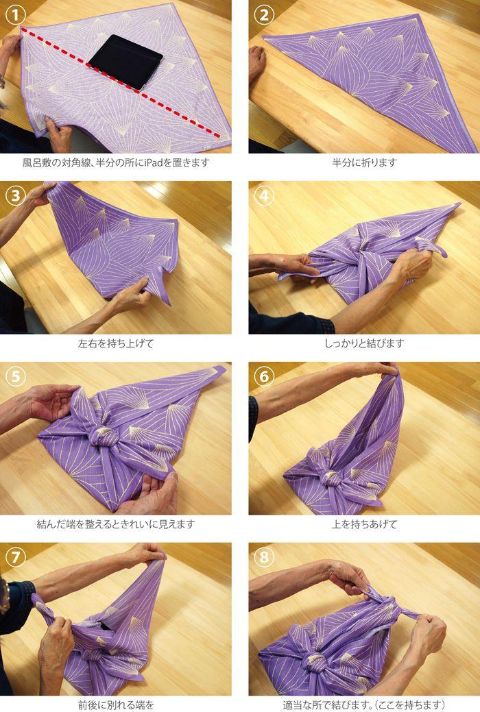 Wrap the iPad with furoshiki. Furoshiki -> http://en.wikipedia.org/wiki/Furoshiki