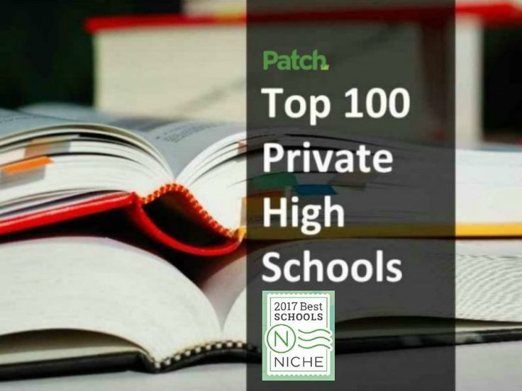 100 Best Private High Schools in Illinois: 2017