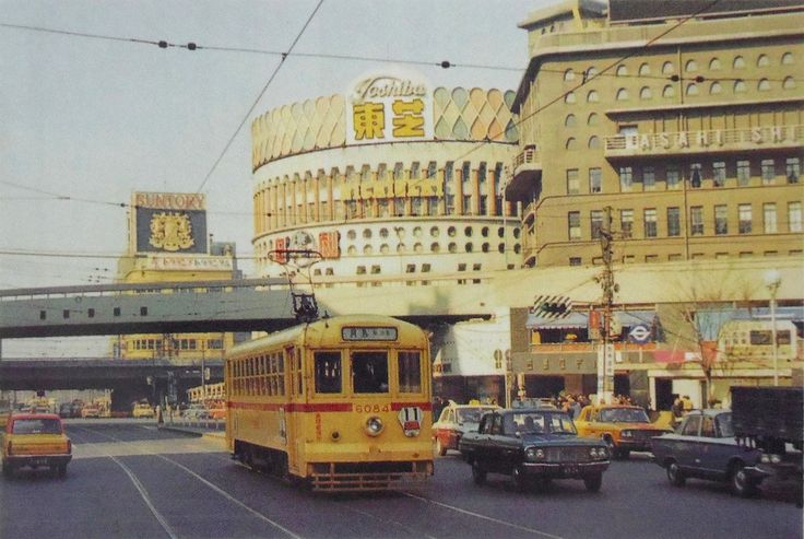 Vintage Tokyo, Japan, 1960s