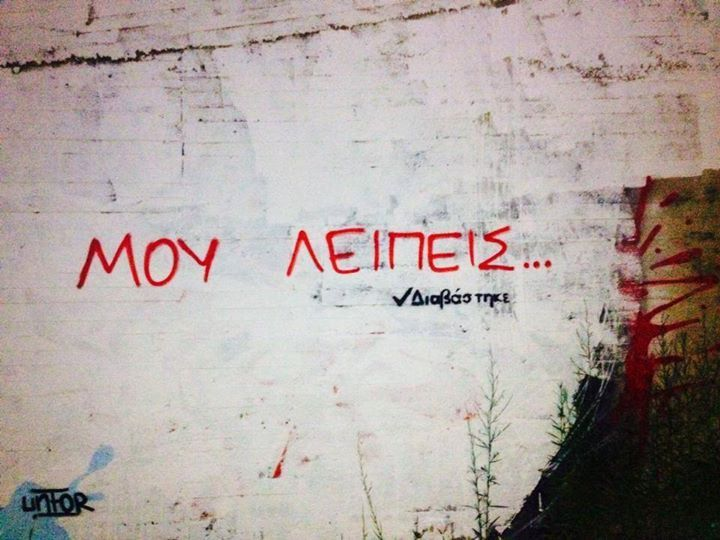 I MISS YOU ...