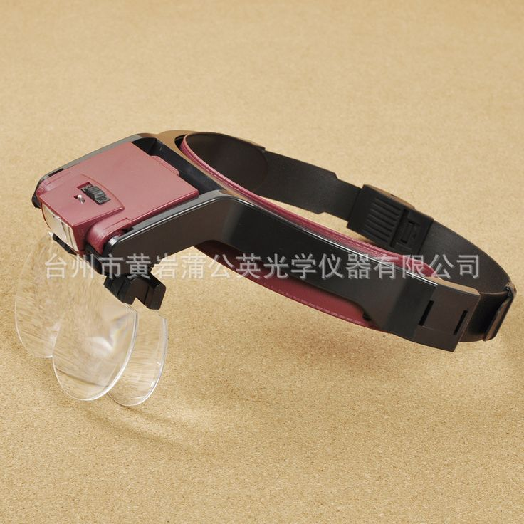 $21.88 (Buy here: https://alitems.com/g/1e8d114494ebda23ff8b16525dc3e8/?i=5&ulp=https%3A%2F%2Fwww.aliexpress.com%2Fitem%2FManufacturer-Direct-Mg81001-b-Head-Wear-Helmet-With-Led-Lamp-Magnifying-Glass%2F32694402479.html ) Manufacturer Direct Mg81001-b Head Wear / Helmet With Led Lamp Magnifying Glass for just $21.88