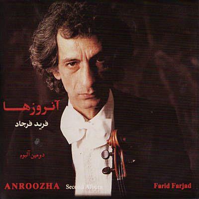 Found Aylirigh by Farid Farjad with Shazam, have a listen: http://www.shazam.com/discover/track/56596862