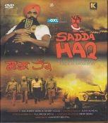 Description - Sadda Haq Punjabi DVD