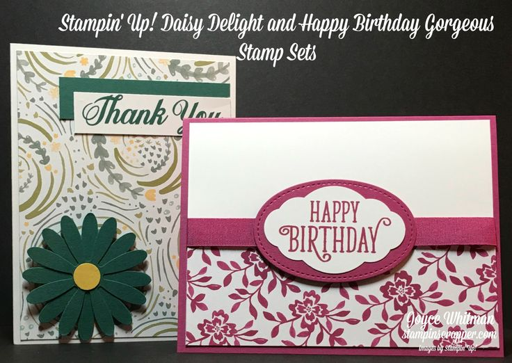 Do you need a super easy card for birthdays or thank you?  I have the perfect card for you!  I sued the Daisy Delight and Happy Birthday Gorgeous stamp sets from Stampin' Up!