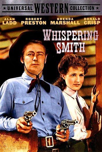 Cartel Smith el silencioso (1948)