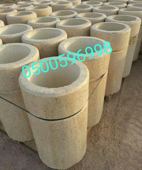 مؤسسة ركن الأساس في الرياض للمنتجات الخرسانيه مسبقه الصنع البريكاست 0500596998 نقوم بتوريد وتصنيع Trash Can Canning