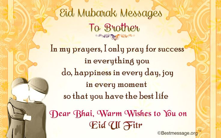 Happy eid Wishes and messages to send your brother to convey your eid greetings.