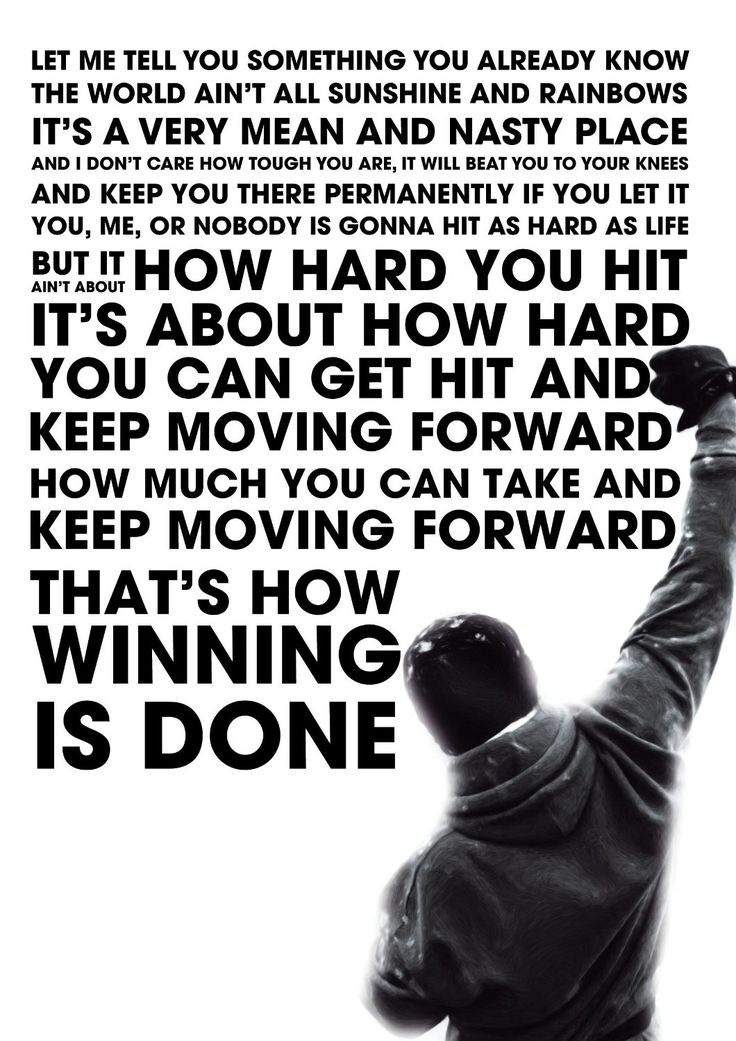 rocky inspired motivational inspirational quote poster 24