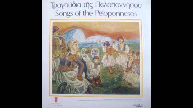 Chaidoula (Chirades, Megalopoli) - Anna Maniati-Noni (vocal), Charalambos Giannopoulos (clarinet), Paraskecas Danes (violin), Stavros Andrianos (laouto)