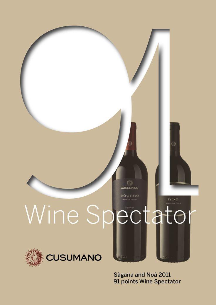 @Wine Spectator
