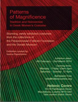"""""""Patterns of Magnificence"""", Hellenic Centre, London, February 2014"""