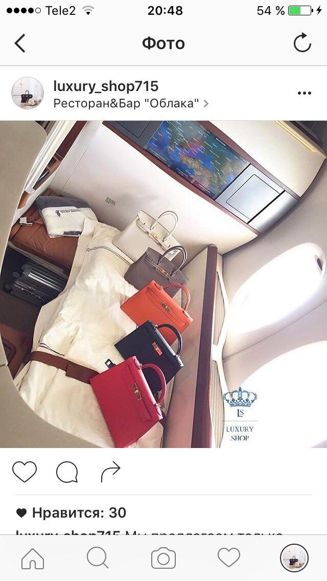 Мы предлагаем только элитные копии товаров.аутентичные класса «1:1» Комплект:фирменная аутентичная коробка, мешок пыльник, бумаги,сертификаты. Ручной пошив, французская кожа,правильное колическво стежков, ровный шов елочкой, правильный вес и заломы, фурнитура палладий. Весь наш товар в наличии❗️Если сумки которой вы выбрали нет в наличии, мы можем заказать из фабрики.Широкий ассортимент цветов позволит Вам найти именно Вашу сумку.  Тел:+7(977) 946-16-28❗️