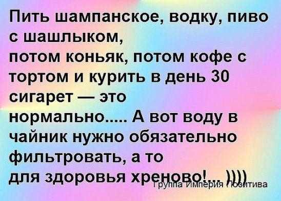 https://ok.ru/feed