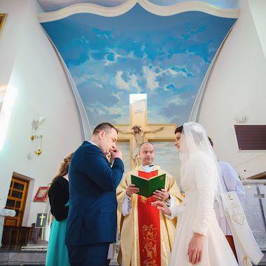 fotografia ślubna Rzeszów i okolice