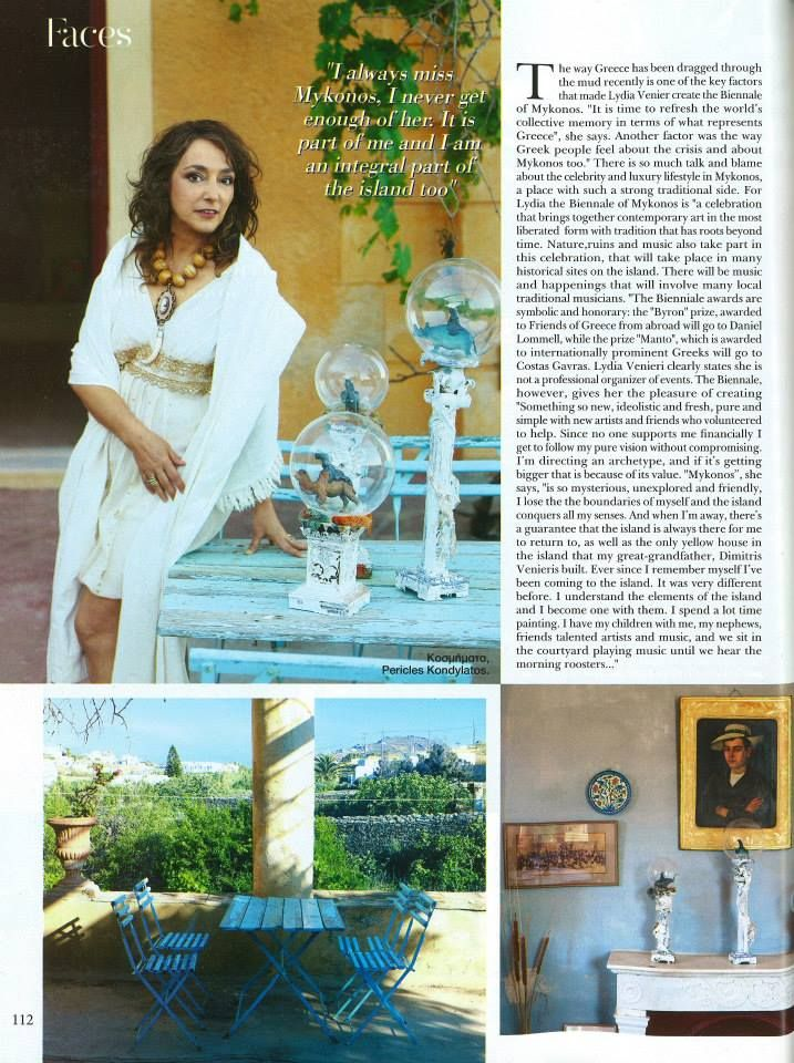 """The """"Uncivilized"""" collection featured @ Hello Travel Mykonos Hello Travel Mykonos # 2 July 2015 Lydia Venieri wears necklaces from the """"Uncivilized Cameo"""" collection by Pericles Kondylatos Photos: Nikos Kokkas Styling: Vassilis Zoulias Make-Up: Alexia Makri"""