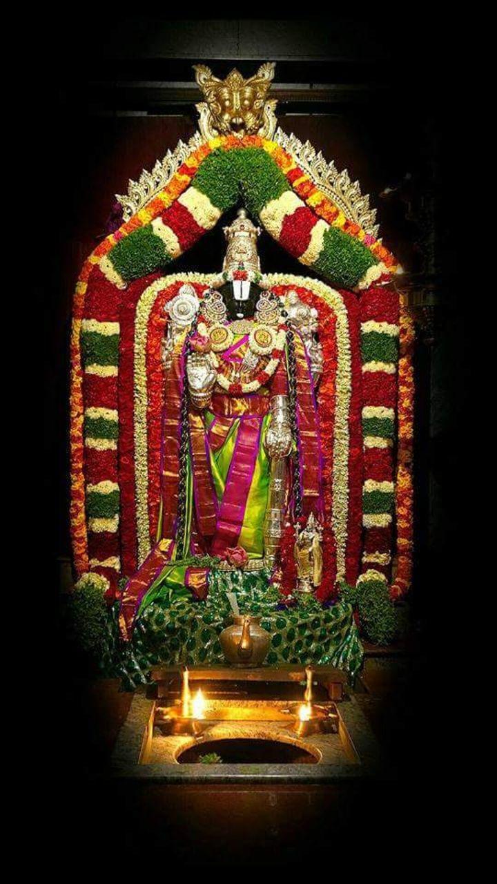 Tirupati Balaji Mobile Wallpaper Lord Venkateswara Swamy Lord Krishna Hd Wallpaper Lord Shiva Hd Wallpaper Lord Hanuman Wallpapers