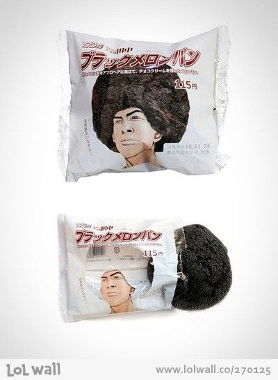 Japanese Afro Pastry Packaging from www.lolwall.co