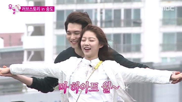 "Lee Jong Hyun and Gong Seung Yeon Reenact Romantic ""Titanic"" Scene on ""We Got Married"""