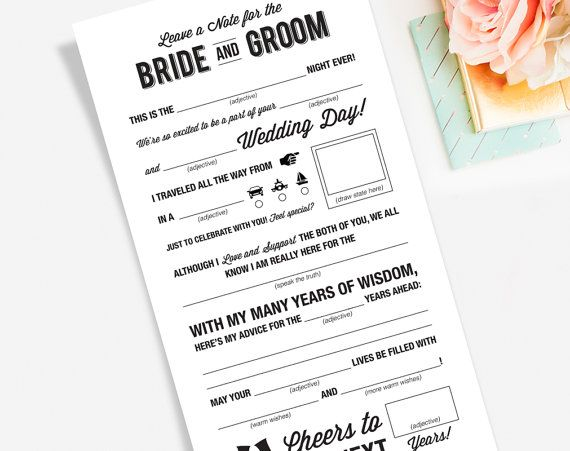 Wedding Mad Libs Printable Template Wedding by BlissPaperBoutique
