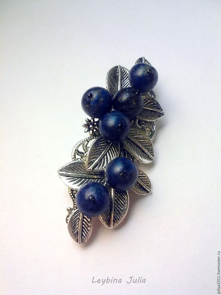 Купить Брошь Черника - синий, ягодное украшение, ягодная брошь, брошь, гроздь рябины