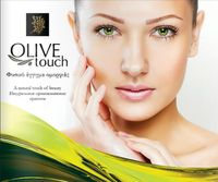 Our Olive Touch Brochure cover.
