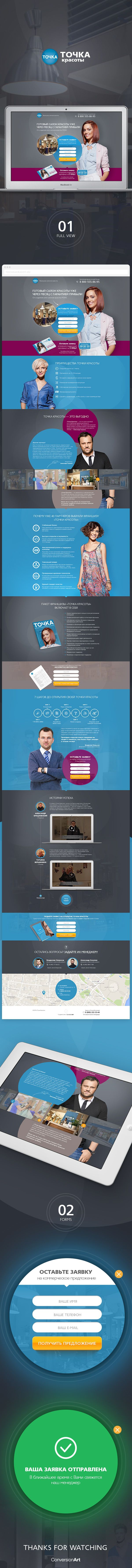 Landing Page for franchise of beauty salons by ConversionArt agency, via Behance