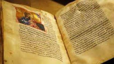 ὥρα ἡμᾶς ἤδη ἐξ ὕπνου ἐγερθῆναι: Αποστολικόν Ανάγνωσμα Προς Κορινθίους Β΄ (στ΄ 1 – ...
