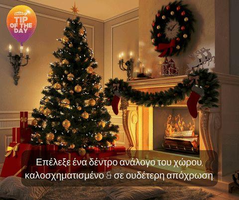 #TipOfTheDay: Ακόμα να στολίσεις το χριστουγεννιάτικο δέντρο; Ακολούθησε αυτές τις συμβουλές για ένα έχεις το πιο όμορφο και καλόγουστο αποτέλεσμα! #ekos #eshop #pou_panta_itheles