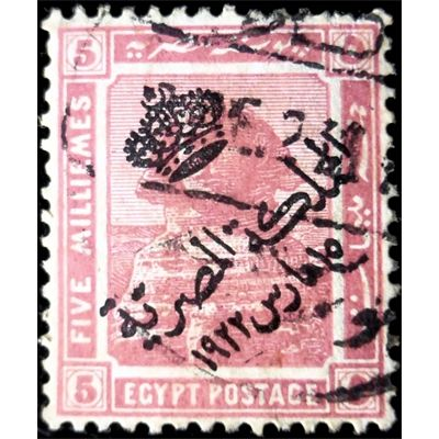 Egypt, great sphinx statue in Giza 5 Milliemes red,, postmark 1922, crown, official