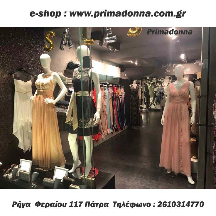 #Τα_ωραιότερα_βραδινά_φορέματα_στην_Πάτρα είναι στο κατάστημα Primadonna.Ρήγα Φεραίου 117 Πάτρα.Επισκεφτείτε το