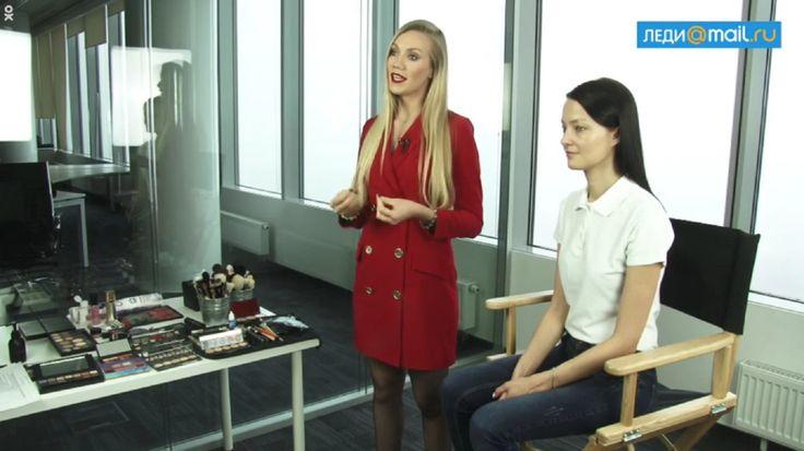 Полезные и практичные советы о том, как сделать профессиональный макияж дома.