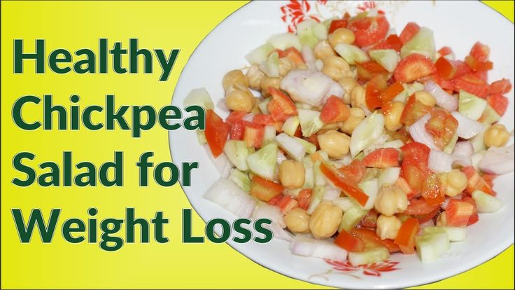 Chickpea/Chana Salad Recipe for Weight Loss | Healthy Salad Recipe to Lose Weigh… – Lose Weight Eating Healthy