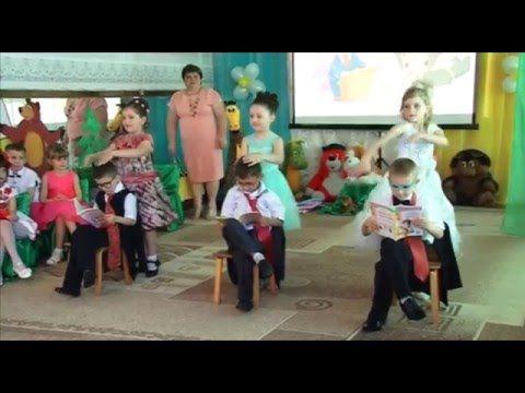 Классный парный танец с пиджаками (старшая группа) - YouTube