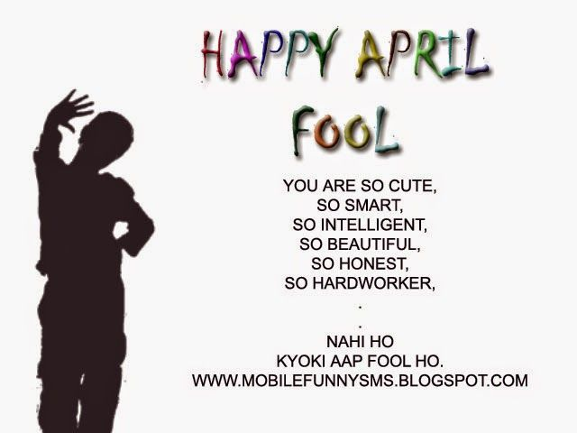 MOBILE FUNNY SMS: APRIL FOOL SMS