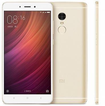 Телефон Xiaomi Redmi Note 4 16Gb (Золотой)  — 9990 руб. —