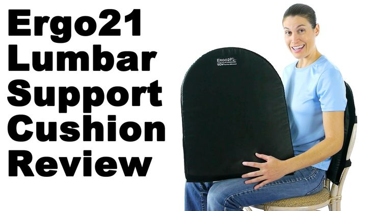 Your Car Seat Office Chair Or Recliner Need Some More Lumbar Support