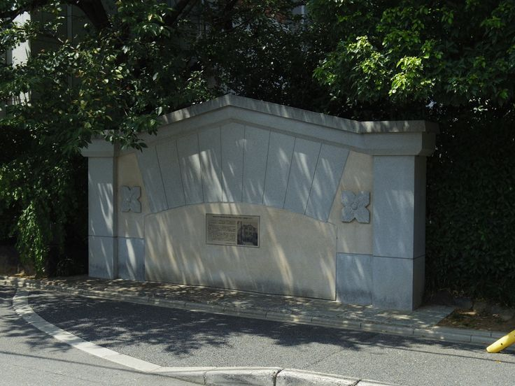 Birthplace monument of Japanese Batteries. It's wall of Nippon Denchi Corporation's (now GS Yuasa Corp.) first main office. In Kyoto city.